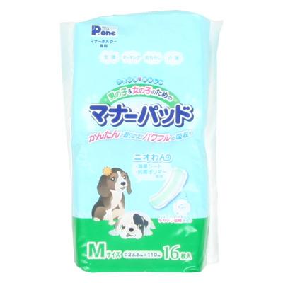 【ペット問屋NC】犬・猫・小動物などのペット用品・ペットフードの卸売専門店
