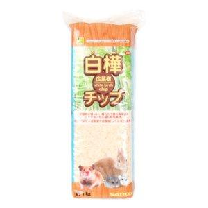 画像1: 小動物の敷き材「白樺・広葉樹チップ 1kg」