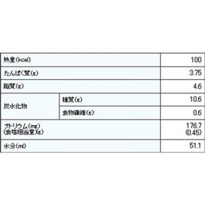 画像3: 高濃度液状栄養食「アイソカルプラス 200ml」