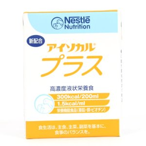 画像1: 高濃度液状栄養食「アイソカルプラス 200ml」