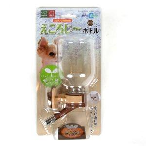 画像1: ペットの給水器「えころじーボトル」