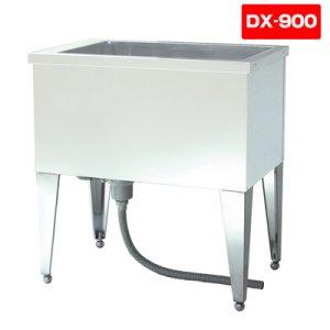 画像1: 【メーカー直送】ドッグバス 900型 DX-900[業務用]