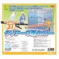 【お取り寄せ商品】 汚れを散らさず、防護する透明の壁!「イージーホーム37用 クリアー3面カバー  」