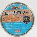 愛犬の栄養補完食「アニウェル ローカロリー 150g」