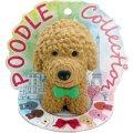 【お取り寄せ商品】 国内の人気犬種No1のトイプードルがドッグトーイで新登場!「プードルコレクション」