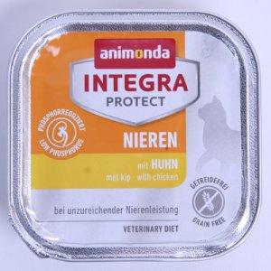 画像1: 厳選食材使用のペットフード「インテグラ(猫用)ニーレン 腎臓ケア 鶏 100g」