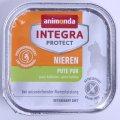 厳選食材使用のペットフード「インテグラ(猫用)ニーレン 腎臓ケア 七面鳥 100g」