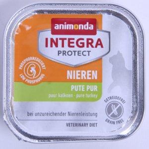 画像1: 厳選食材使用のペットフード「インテグラ(猫用)ニーレン 腎臓ケア 七面鳥 100g」