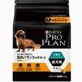 理想的な健康維持!「プロプラン 小型犬 成犬用チキン800g」