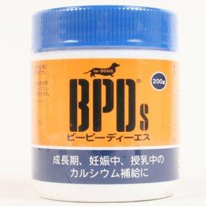 画像1: 愛犬のサプレメント「BPDs 200g」