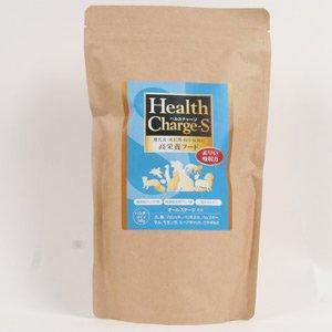 画像1: 【動画あり】ペットのサプリメント「ヘルスチャージS高栄養フード パウダータイプ500g」