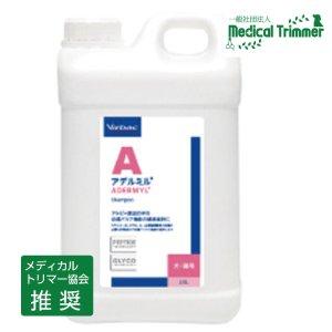 画像1: 【MT】皮膚バリア機能の健康維持のシャンプー「【MT】ビルバック アデルミルペプチドシャンプー2.5L」