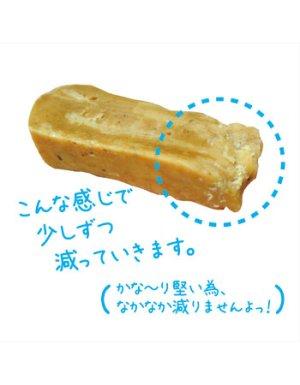 画像3: 小・中型犬用骨のように堅いチーズ!「ペッツルートモンゴルストロングチーズ M 1本入」