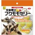 【お取り寄せ商品】栄養補給ができる小動物用ゼリー「充実果汁フクモモゼリー16gX10パック」