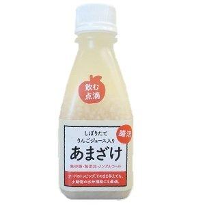 画像1: 話題注目!秋田産の飲む点滴 『りんごのあまざけ』