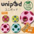 【お取り寄せ商品】unipod コスモス S ピンク