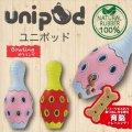 【お取り寄せ商品】unipod ボウリング ピンク