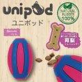 【お取り寄せ商品】unipod バレル