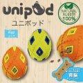 【お取り寄せ商品】unipod エッグオレンジ